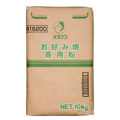 北海道は850円 沖縄は3100円の別途送料を頂戴します 送料無料 お好み焼専用粉10kg×1本 新作通販 公式通販 オタフク オタフクソース