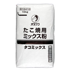 キャンペーンもお見逃しなく 同梱不可商品 オタフクソース オタフク タコミックス粉10kg×1本 即納最大半額