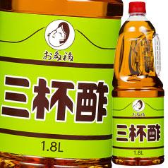 【送料無料】オタフクソース お多福 三杯酢 ハンディボトル1.8L×2ケース(全12本)