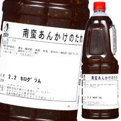 【送料無料】オタフクソース オタフク 南蛮あんかけのたれ ハンディボトル2.2kg×2ケース(全12本)