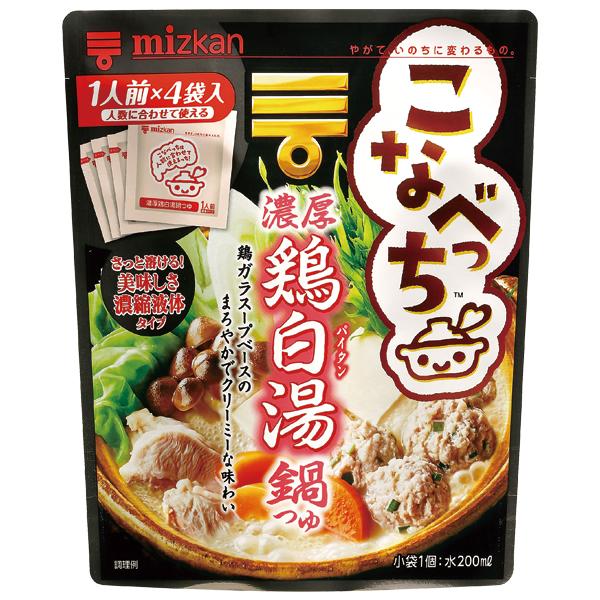 【送料無料】ミツカン こなべっち 濃厚鶏白湯鍋つゆ(28g×4)×2ケース(全40本)