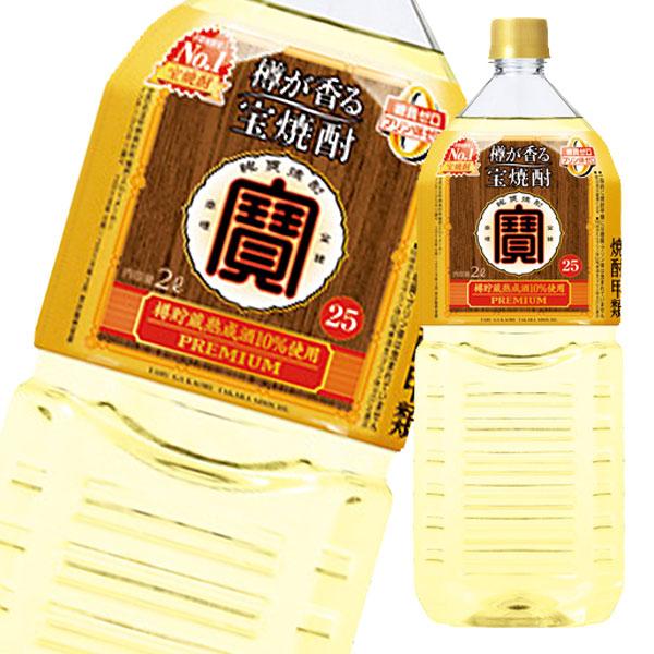 メーカー再生品 北海道は850円 沖縄は3100円の別途送料を頂戴します 送料無料 宝酒造 最安値挑戦 樽が香る 全6本 宝焼酎25%2Lペットボトル×1ケース