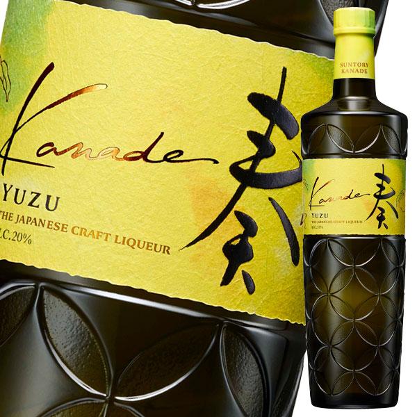 【送料無料】サントリー ジャパニーズクラフトリキュール奏 Kanade(柚子)700ml瓶×2ケース(全24本)