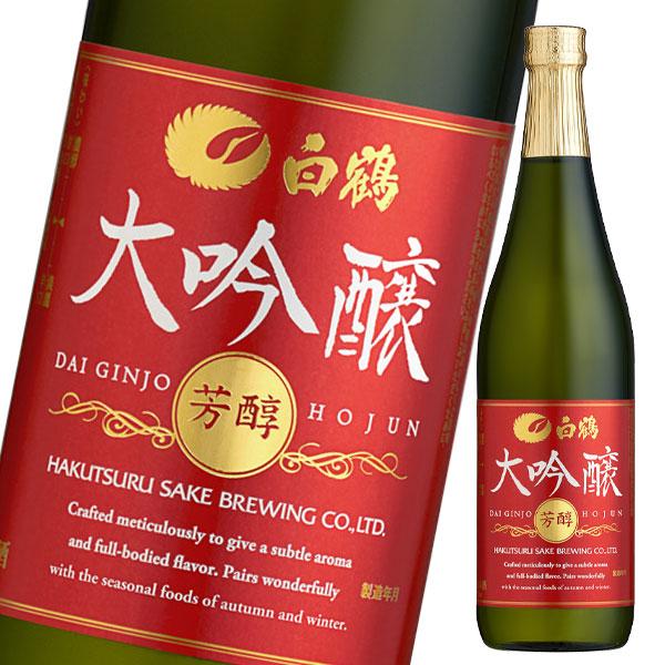 【送料無料】白鶴酒造 白鶴 大吟醸 芳醇720ml瓶×2ケース(全12本)