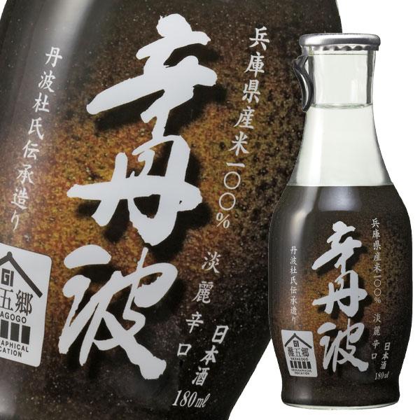 【送料無料】大関 上撰辛丹波180ml瓶×2ケース(全40本)