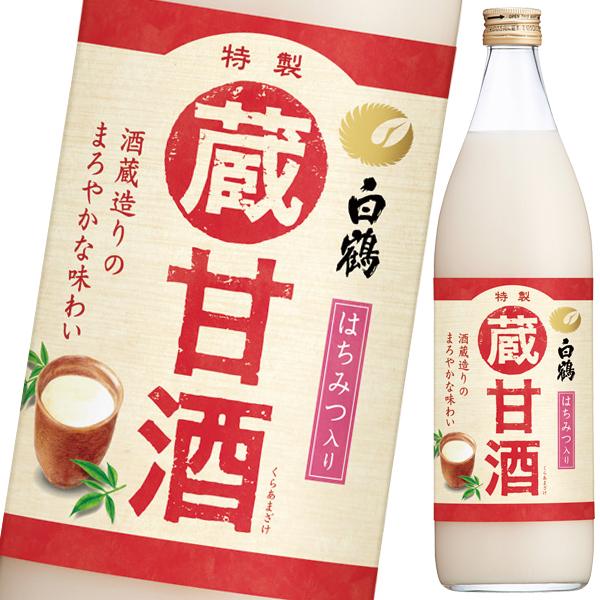 新着セール 北海道は850円 沖縄は3100円の別途送料を頂戴します 送料無料 白鶴酒造 蔵甘酒940g瓶×1ケース 白鶴 全6本 本日限定