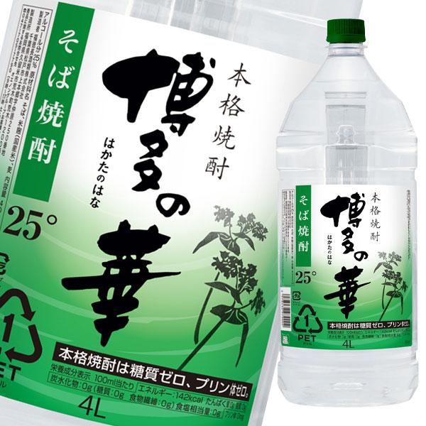 【送料無料】福徳長 博多の華 そば4Lペット×1ケース(全4本)