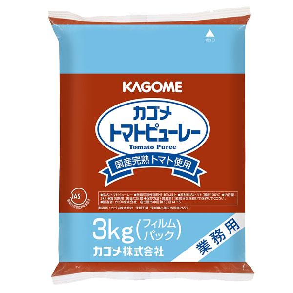 爆売り 北海道は850円 沖縄は3100円の別途送料を頂戴します 送料無料 カゴメ 国産トマト100%使用 与え 全4本 トマトピューレー3kgフィルムパック×1ケース