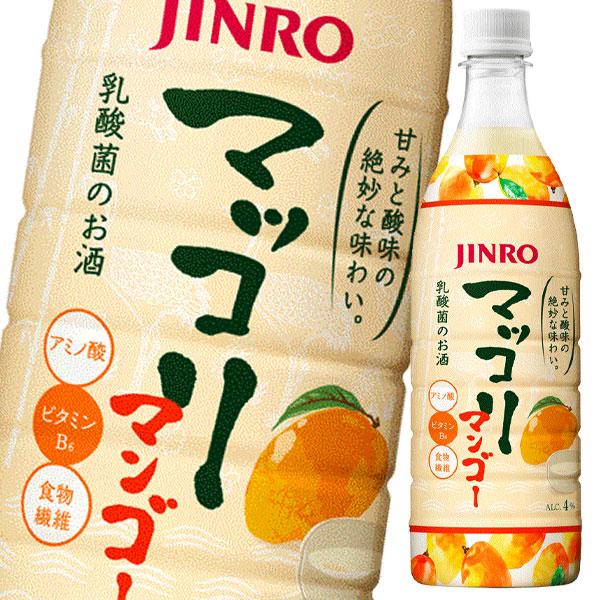 【送料無料】眞露 JINRO(ジンロ)マッコリ マンゴー750mlペットボトル×2ケース(全24本)