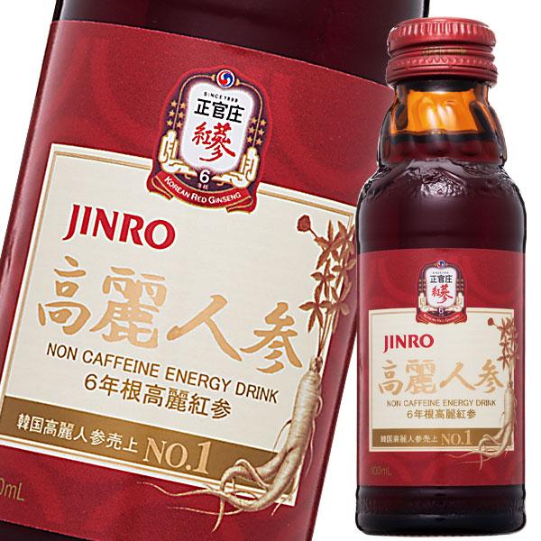 【送料無料】眞露 JINRO 高麗人参ドリンク100ml瓶×2ケース(全100本)