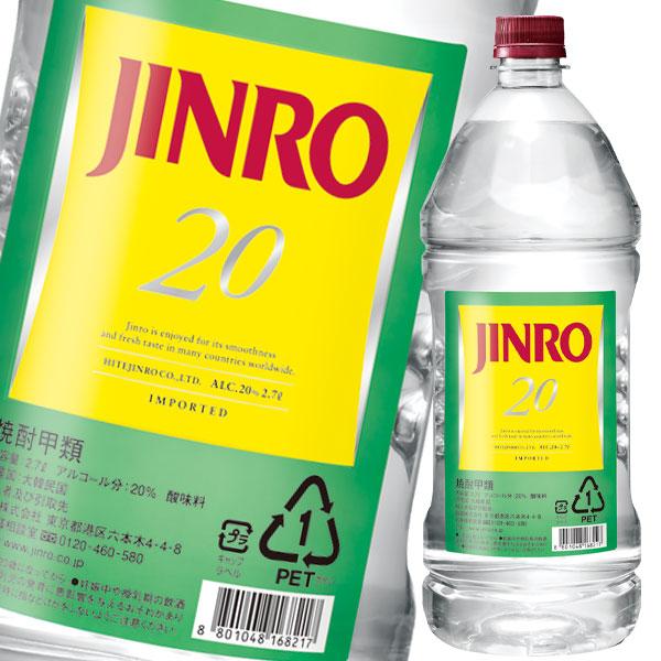 【送料無料】眞露 JINRO(ジンロ)20度2.7Lペットボトル×1ケース(全6本)