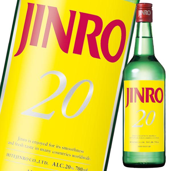 【送料無料】眞露 JINRO(ジンロ)20度700ml瓶×2ケース(全24本)