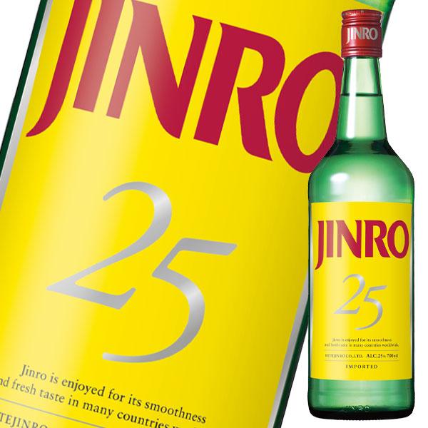 【送料無料】眞露 JINRO(ジンロ)25度700ml瓶×2ケース(全24本)