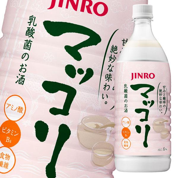 【送料無料】眞露 JINRO(ジンロ)マッコリ1L×2ケース(全30本)