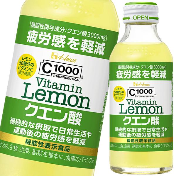 【送料無料】ハウス C1000ビタミンレモンクエン酸(機能性表示食品)140ml瓶×3ケース(全90本)【to】