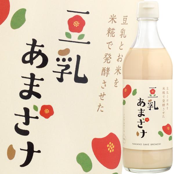 【送料無料】中埜酒造 國盛 豆乳あまざけ480g瓶×2ケース(全24本)