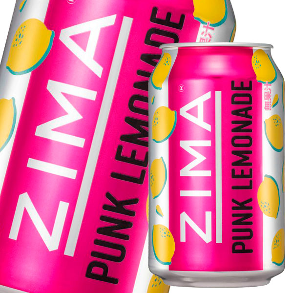 【送料無料】ジーマ パンクレモネード330ml缶×3ケース(全72本)