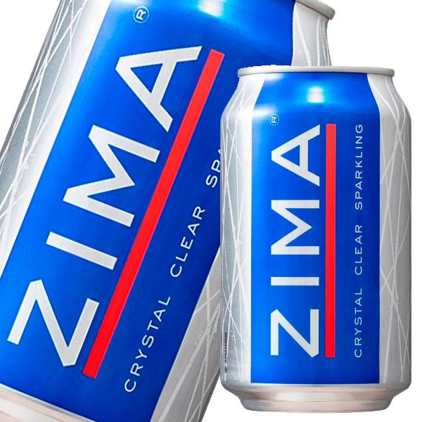 【送料無料】ジーマ330ml缶×3ケース(全72本)