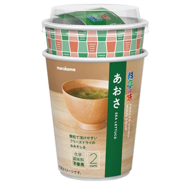【送料無料】マルコメ カップフリーズドライ顆粒 料亭の味あおさ2食入カップ×2ケース(全96本)