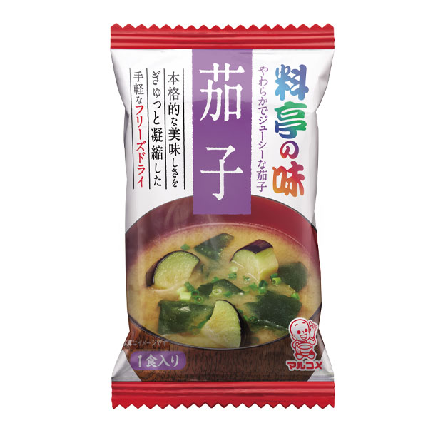 【送料無料】マルコメ フリーズドライ 料亭の味 茄子1食入袋×2ケース(全160本)