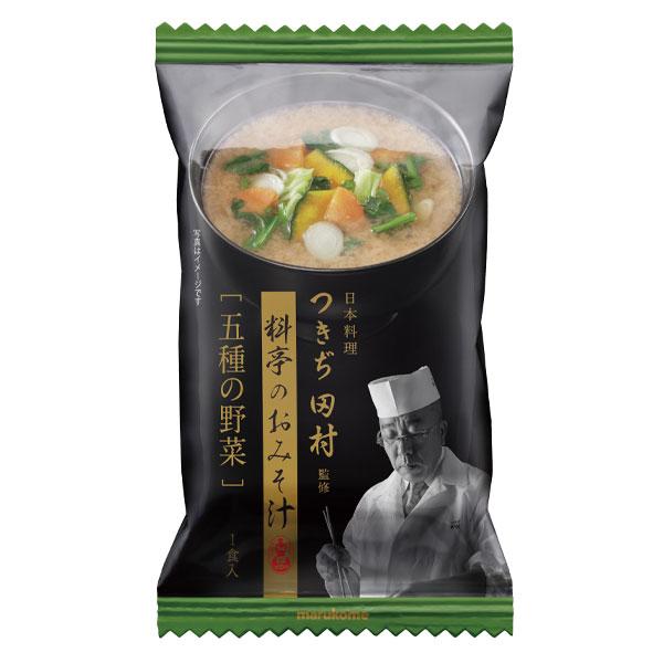 【送料無料】マルコメ フリーズドライ つきぢ田村 五種の野菜1食入袋×2ケース(全160本)