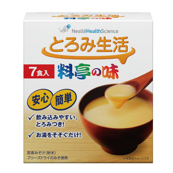 【送料無料】マルコメ とろみ生活 料亭の味7食入箱×2ケース(全24本)