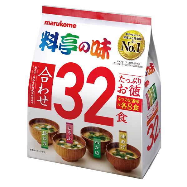 【送料無料】マルコメ たっぷりお徳 料亭の味32食入袋×2ケース(全24本)
