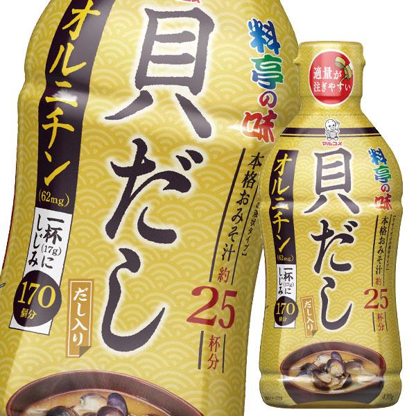 北海道は850円 激安特価品 沖縄は3100円の別途送料を頂戴します 送料無料 全20本 液みそ貝だし430gボトル×2ケース マルコメ 並行輸入品