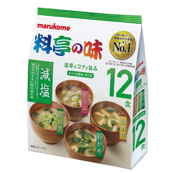 【送料無料】マルコメ お徳用 料亭の味みそ汁 減塩12食入袋×2ケース(全96本)【欠品中】