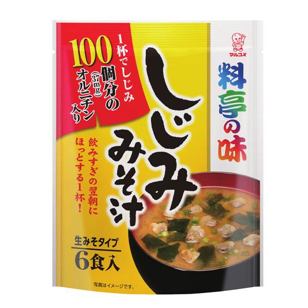 【送料無料】マルコメ お徳用 料亭の味 しじみ6食入袋×2ケース(全84本)