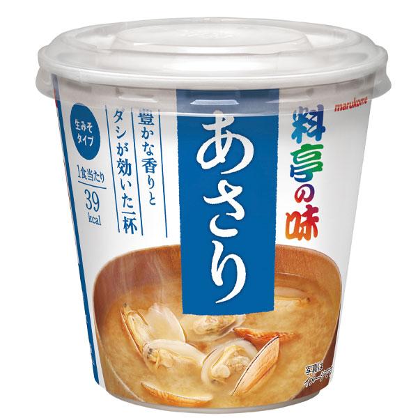 【送料無料】マルコメ カップ 料亭の味 あさり1食入即席カップ×2ケース(全120本)
