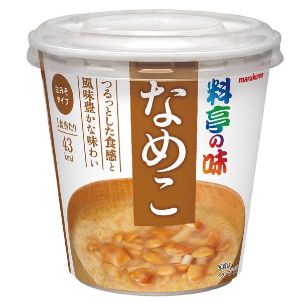 【送料無料】マルコメ カップ 料亭の味 なめこ1食入即席カップ×2ケース(全120本)