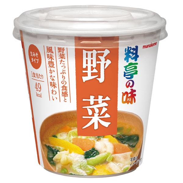 【送料無料】マルコメ カップ 料亭の味 野菜1食入即席カップ×2ケース(全120本)