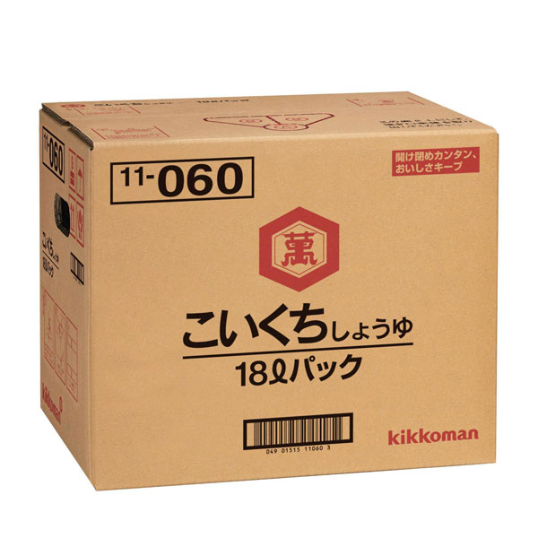 【送料無料】キッコーマン こいくちしょうゆ18LBIB×2本