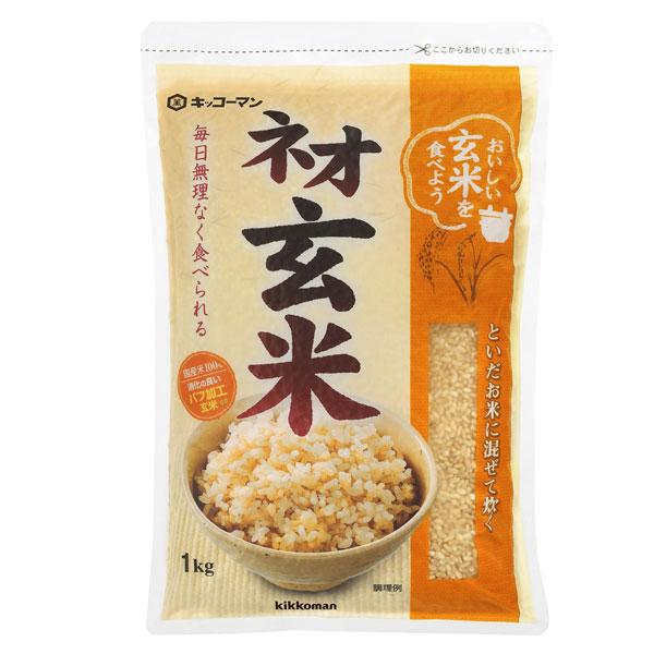 【送料無料】キッコーマン ネオ玄米1kg袋×1ケース(全12本)