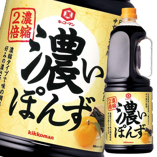 【送料無料】キッコーマン 濃いぽんず1.8Lハンディペット×2ケース(全12本)