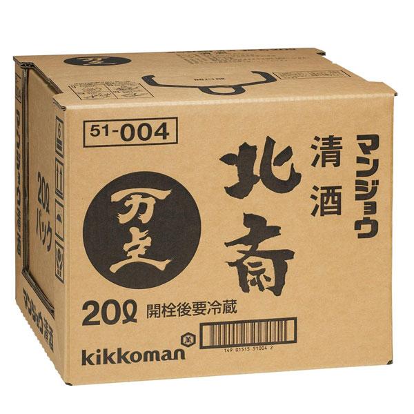 【送料無料】マンジョウ マンジョウ 料理用清酒北斎20LBIB×1本