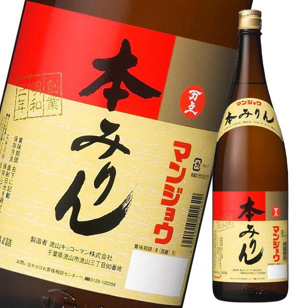 【送料無料】マンジョウ マンジョウ 本みりん1.8L瓶×2ケース(全12本)