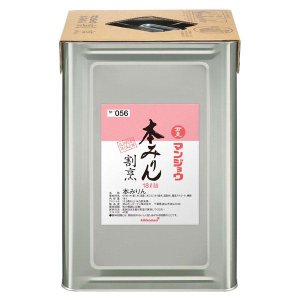 【送料無料】マンジョウ マンジョウ 本みりん割烹18L天パット缶×2本
