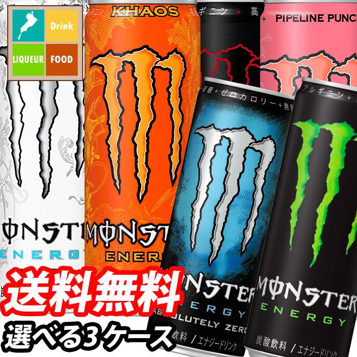 【送料無料】アサヒ モンスターエナジードリンク355ml缶 1ケース単位で選べる合計72本セット【3ケース】【選り取り】