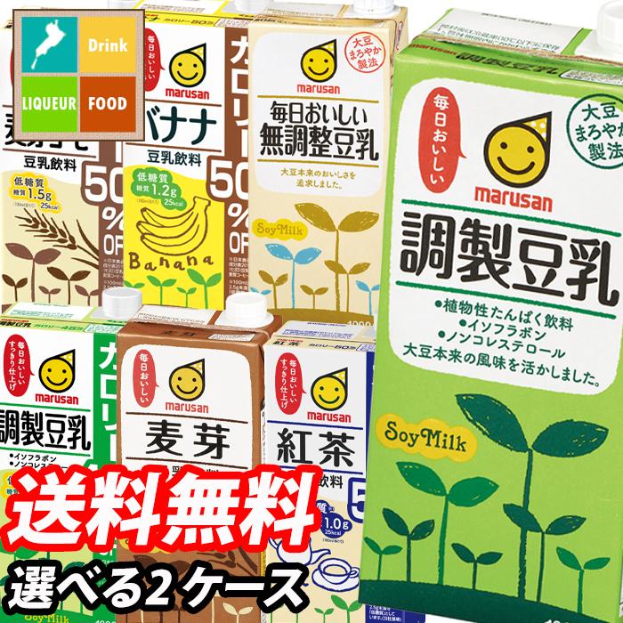 北海道は850円 沖縄は3100円の別途送料を頂戴します 送料無料 マルサンアイ 2ケース 選り取り 豆乳飲料1L紙パック 1ケース単位で選べる合計12本セット 驚きの値段で 新作製品 世界最高品質人気