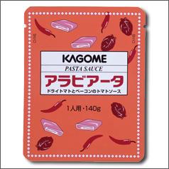 【送料無料】カゴメ パスタソースアラビアータ140g×1ケース(全60本)