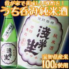 【送料無料】滋賀県・平井商店 浅茅生 純米うち呑み酒(うち呑み純米酒)720ml×1ケース(全12本)