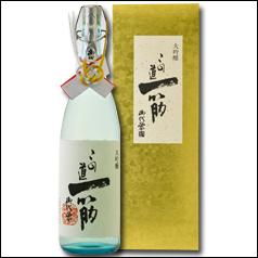【送料無料】滋賀県・北島酒造 御代栄 この道一筋 大吟醸1.8L×2本セット(箱付)