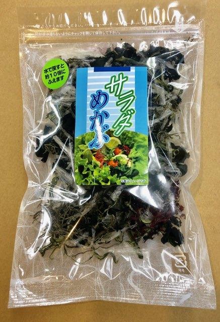 【 サラダめかぶ・毎日海藻を食べよう 】 サラダ めかぶ 40g入り×80袋 【 毎日 海藻 を食べよう!健康 応援 食材 】 水で戻せば10倍に増えます!
