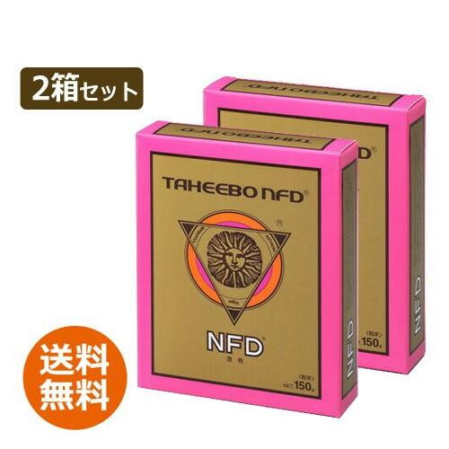 タヒボNFD粉末タイプ2箱セット+相性抜群ビタミンCも選べる特典付+サンプルとクーポン付【あす楽対応】【楽ギフ_のし】