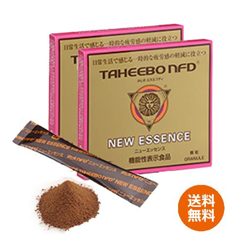 【あす楽対応】「タヒボNFD」 ニューエッセンスタイプ 20g(2g×10包)【機能性表示食品】×2箱セット
