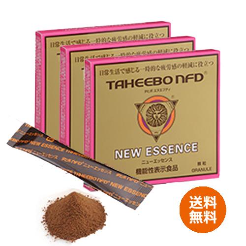 【あす楽対応】「タヒボNFD」 ニューエッセンスタイプ 20g(2g×10包)【機能性表示食品】×3箱セット