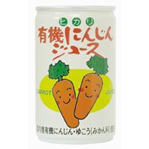 ヒカリ有機にんじんジュース・60缶+バイオノーマライザー2包プレゼント※ラッピング不可