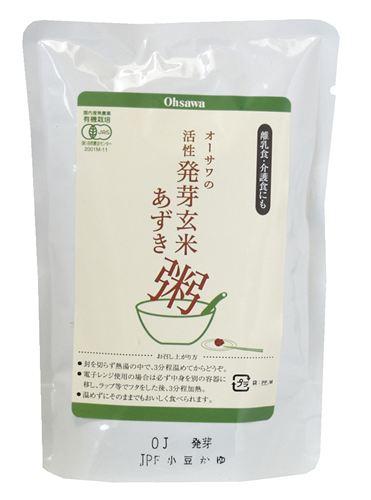 玄米とあずきの甘味がおいしい 赤ちゃんからお年寄りまで 有機発芽玄米あずき粥 オーサワジャパン 日本 200g 格安